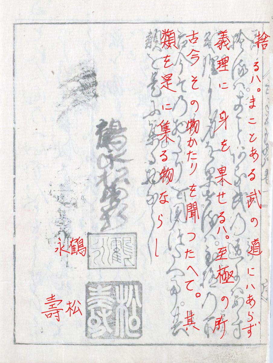 f:id:KihiminHamame:20210122153444j:plain