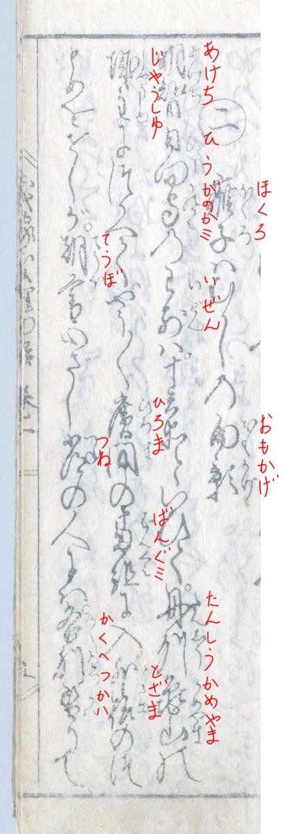 f:id:KihiminHamame:20210209014531j:plain