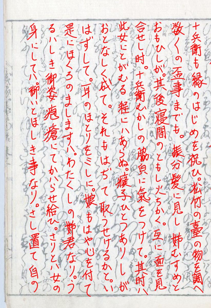 f:id:KihiminHamame:20210224151229j:plain