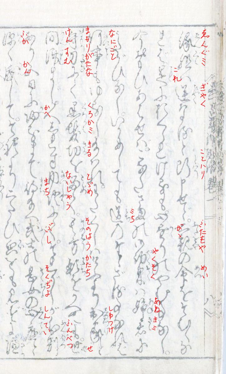 f:id:KihiminHamame:20210224151234j:plain