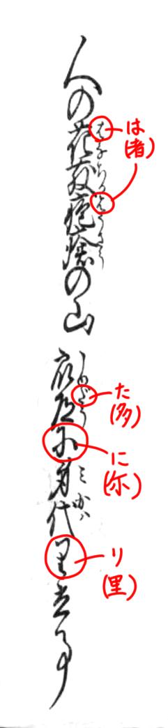 f:id:KihiminHamame:20210326230057j:plain
