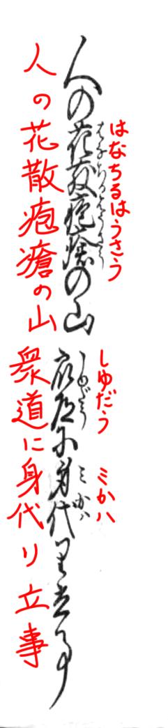 f:id:KihiminHamame:20210326230247j:plain