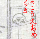 f:id:KihiminHamame:20210504013220j:plain