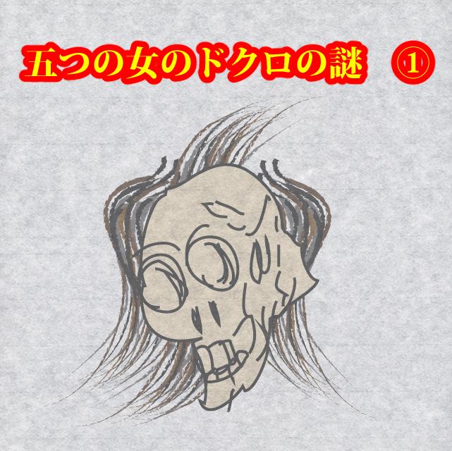 f:id:KihiminHamame:20210511001607j:plain