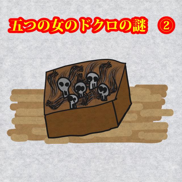 f:id:KihiminHamame:20210511224955j:plain