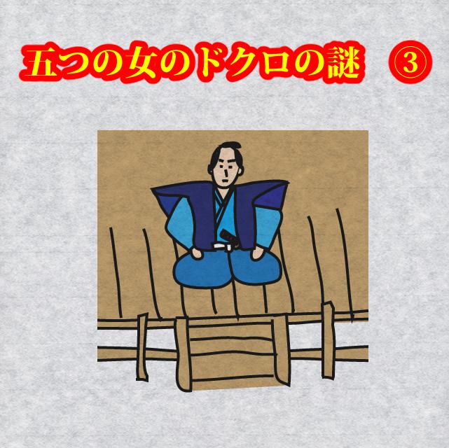 f:id:KihiminHamame:20210513141123j:plain