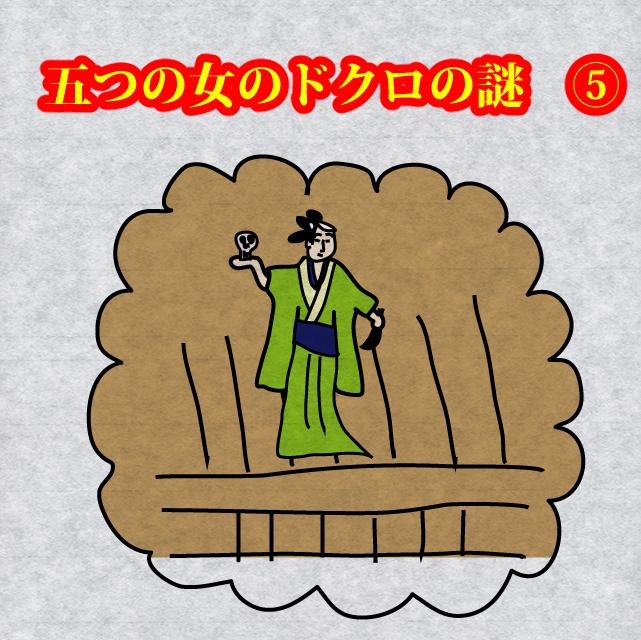 f:id:KihiminHamame:20210518114123j:plain
