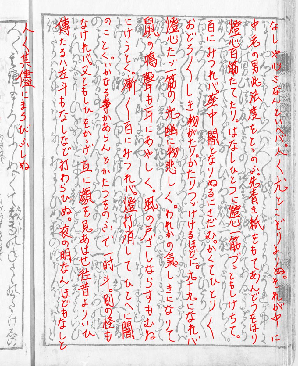 f:id:KihiminHamame:20210522222043j:plain