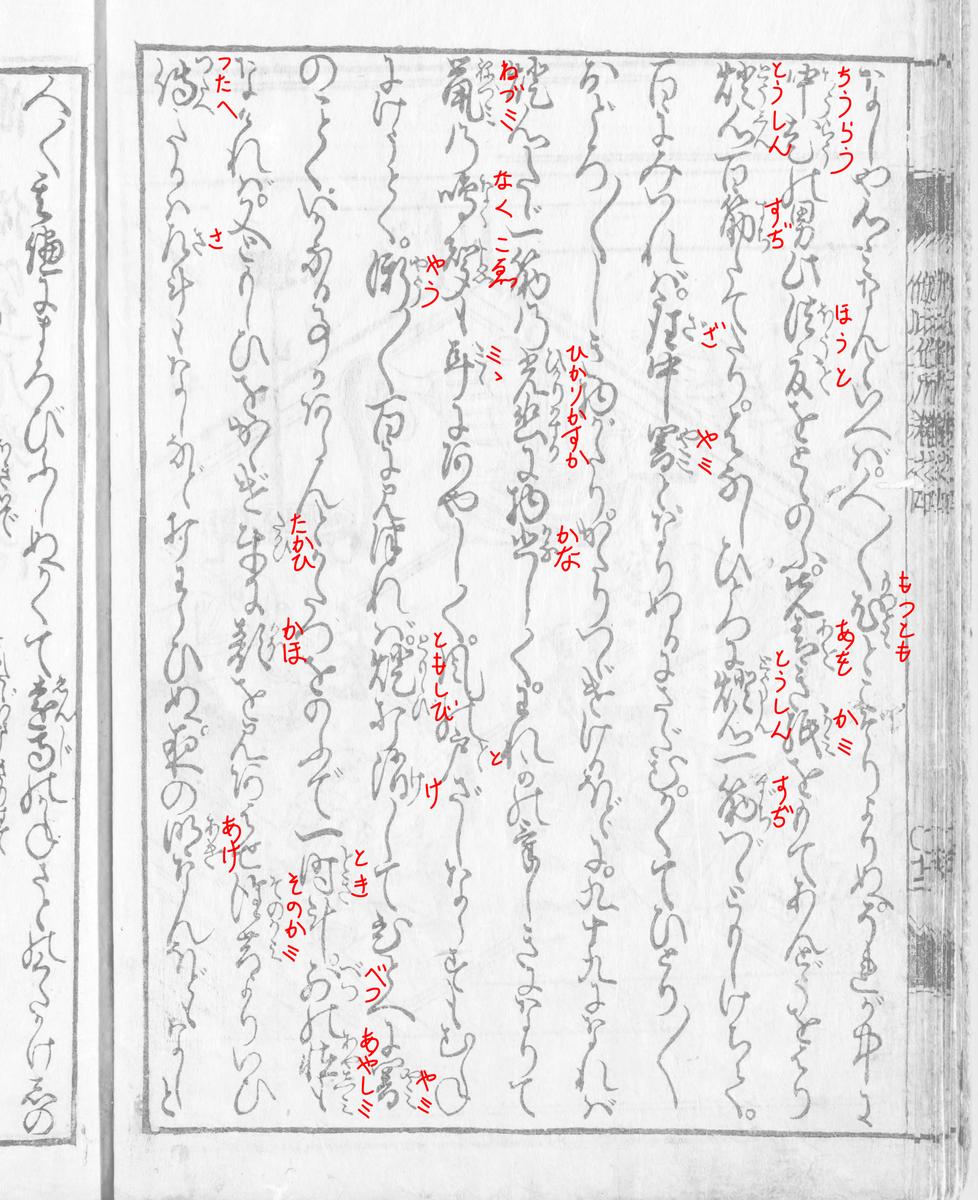 f:id:KihiminHamame:20210522222105j:plain