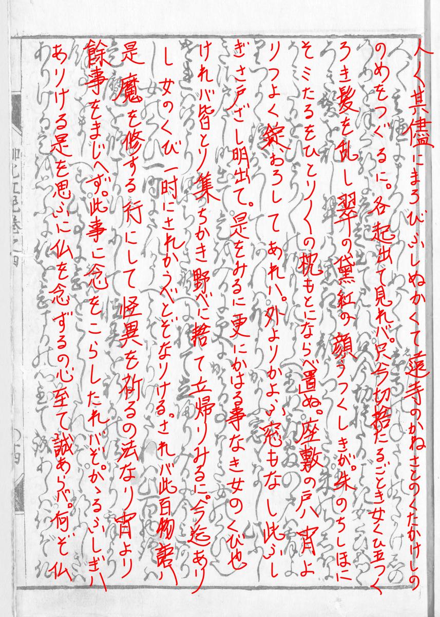 f:id:KihiminHamame:20210530011114j:plain