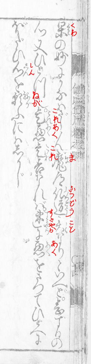 f:id:KihiminHamame:20210530011150j:plain