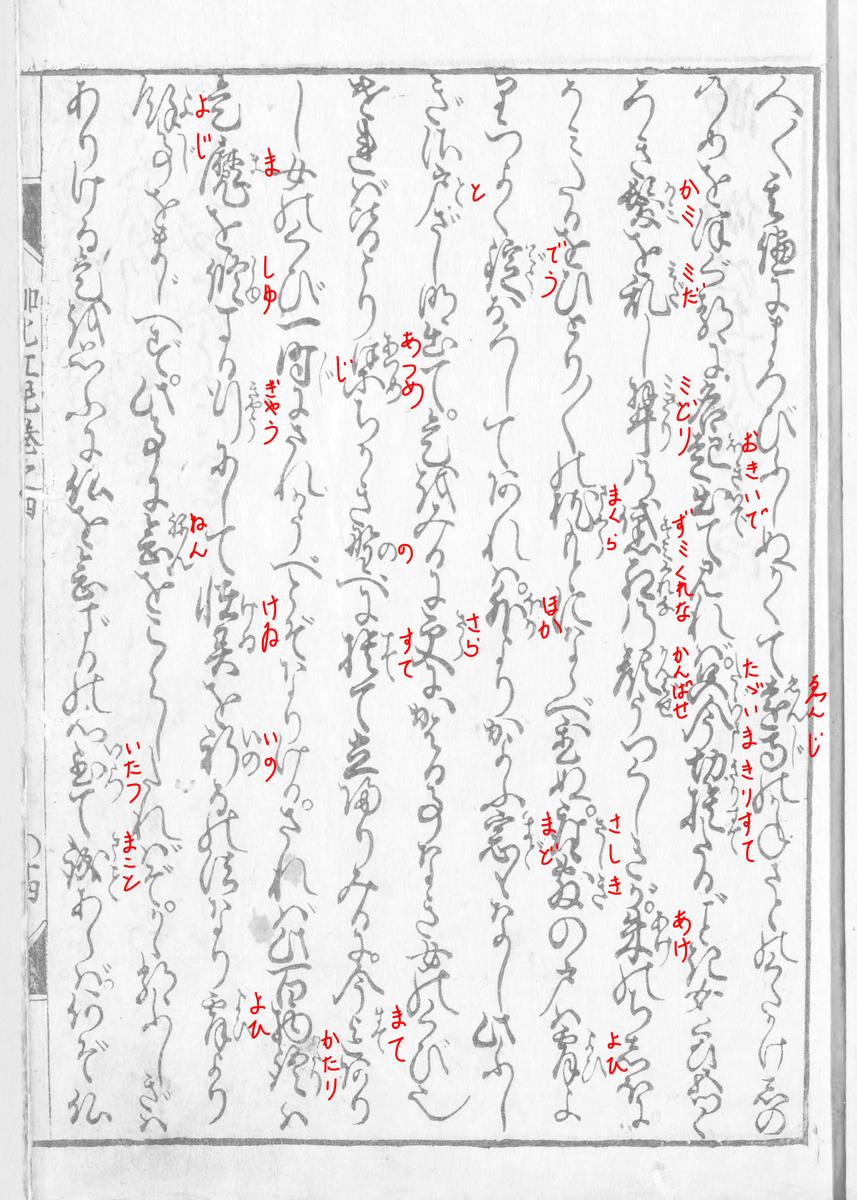 f:id:KihiminHamame:20210530011156j:plain