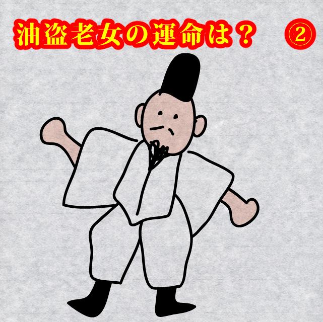 f:id:KihiminHamame:20210629164425j:plain