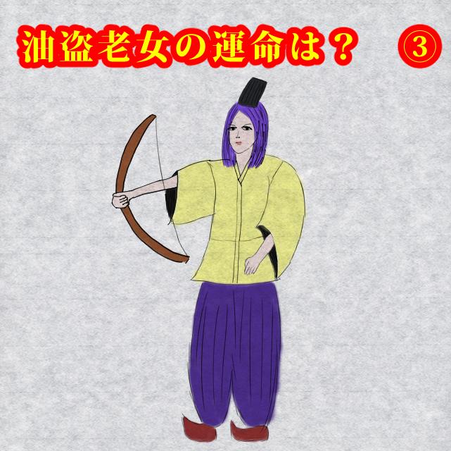 f:id:KihiminHamame:20210701114348j:plain