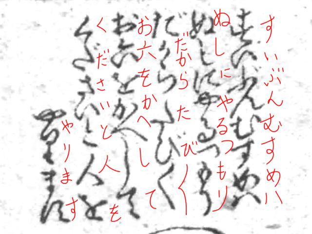 f:id:KihiminHamame:20210821172306j:plain