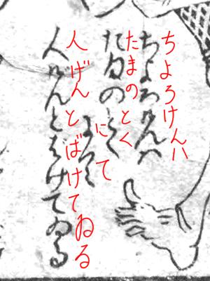 f:id:KihiminHamame:20210904163020j:plain