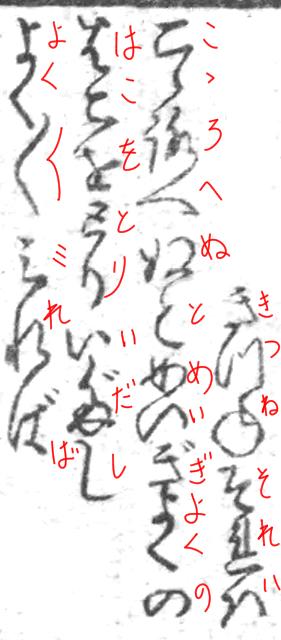 f:id:KihiminHamame:20210905175316j:plain