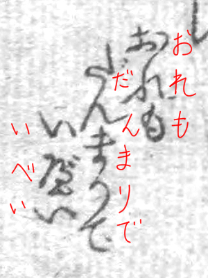 f:id:KihiminHamame:20210912160427j:plain