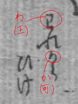 f:id:KihiminHamame:20210912160504j:plain