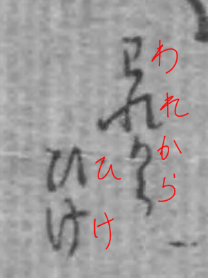 f:id:KihiminHamame:20210913160114j:plain