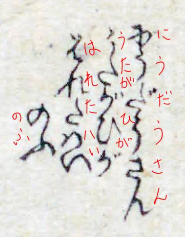 f:id:KihiminHamame:20210914164029j:plain