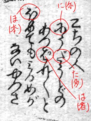 f:id:KihiminHamame:20210918112045j:plain