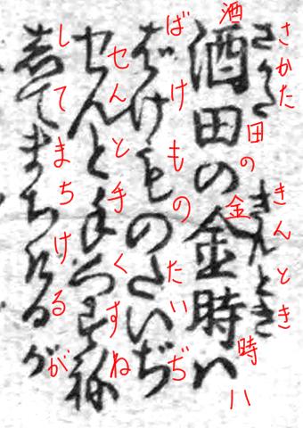 f:id:KihiminHamame:20210920142608j:plain