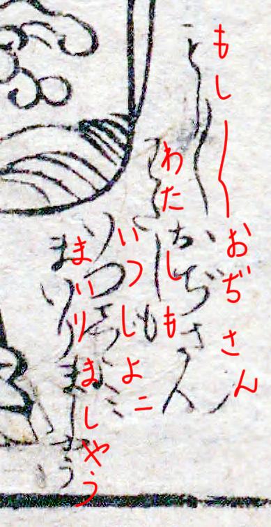 f:id:KihiminHamame:20210925212522j:plain