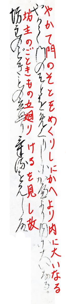 f:id:KihiminHamame:20211023160335j:plain