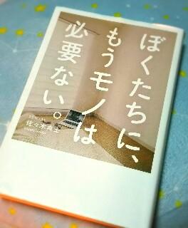 f:id:Kiiko:20151216224016j:image