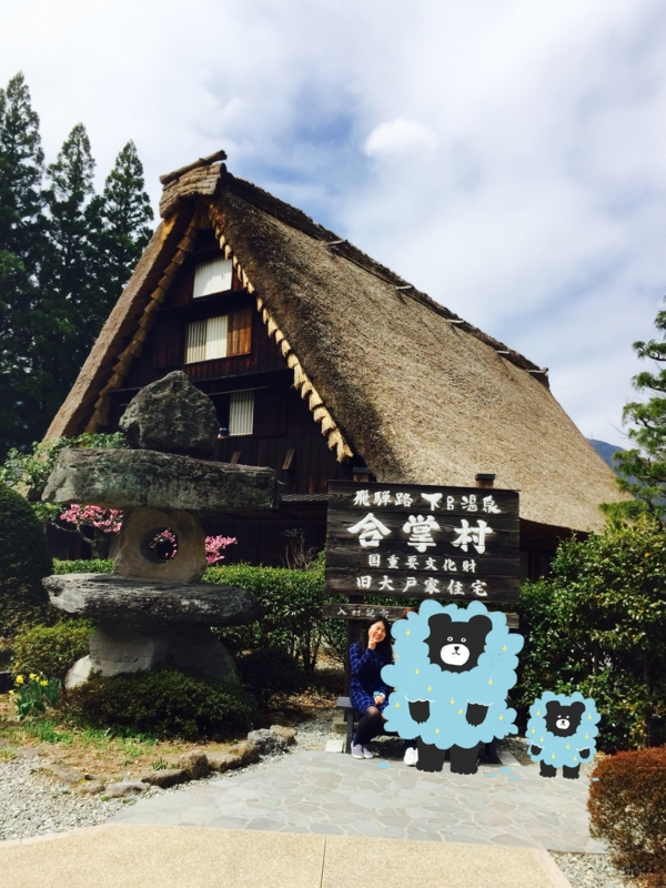 f:id:Kiiko:20160410024521j:plain