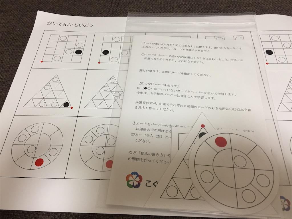 f:id:Kikimaru:20170714110514j:image