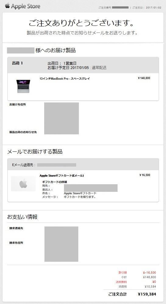 f:id:Kikuzo:20170103160823j:plain