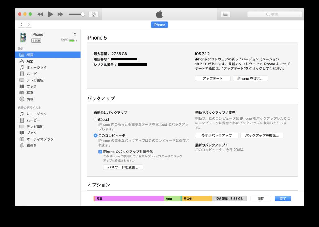 f:id:Kikuzo:20170214215810p:plain