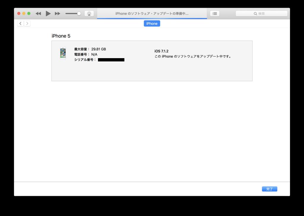 f:id:Kikuzo:20170214222031p:plain