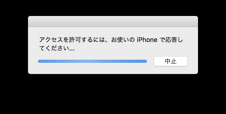 f:id:Kikuzo:20170215055521p:plain