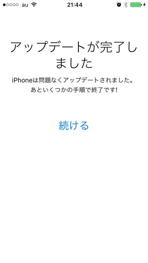 f:id:Kikuzo:20170215060316p:plain