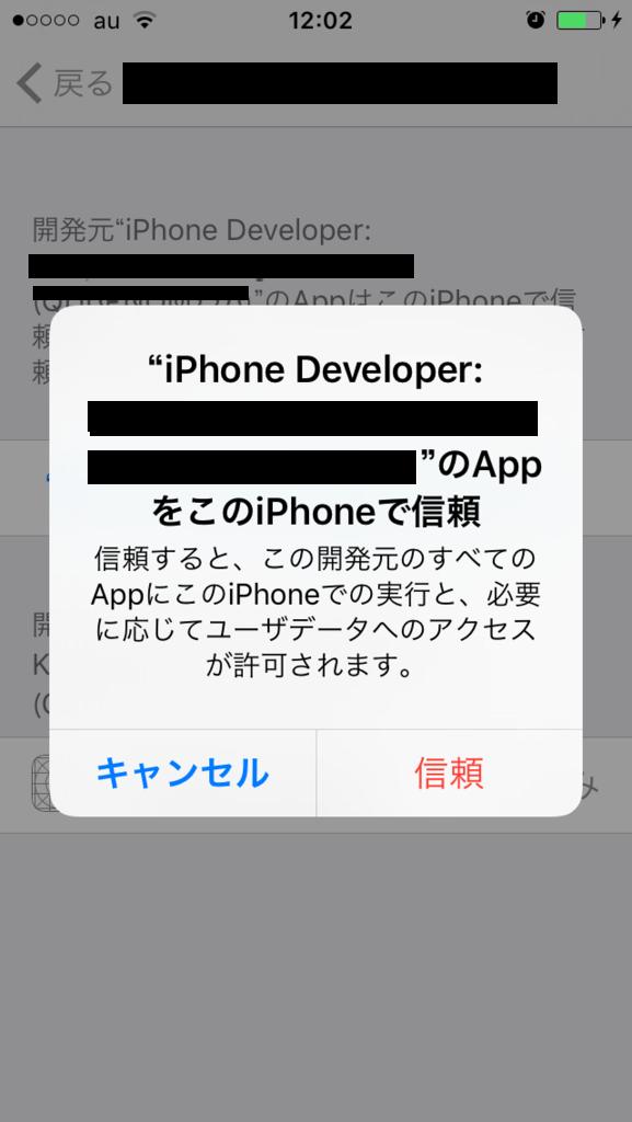 f:id:Kikuzo:20170219164521p:plain