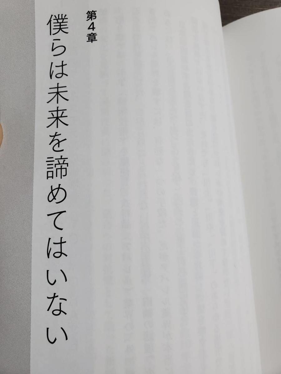 f:id:Kim-Fukutabi:20200416163114j:plain