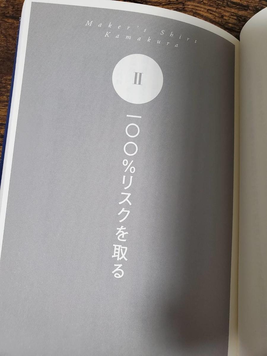 f:id:Kim-Fukutabi:20200425210746j:plain