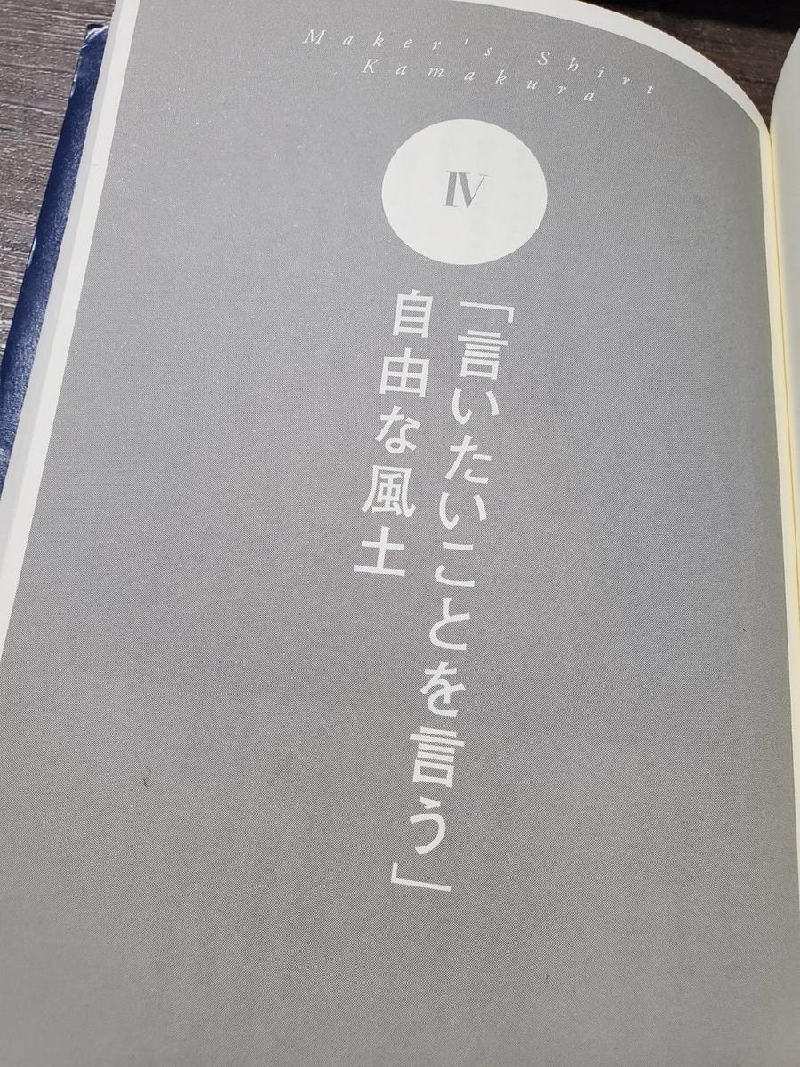 f:id:Kim-Fukutabi:20200428095205j:plain