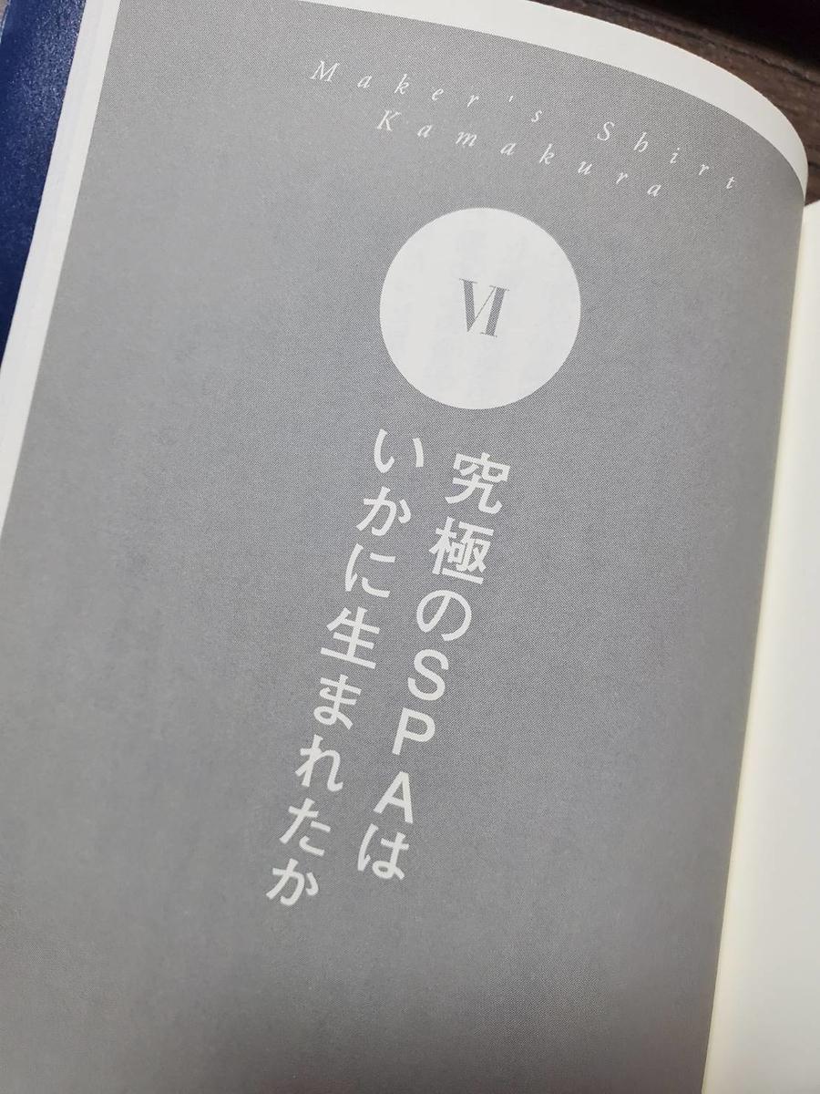 f:id:Kim-Fukutabi:20200501173920j:plain