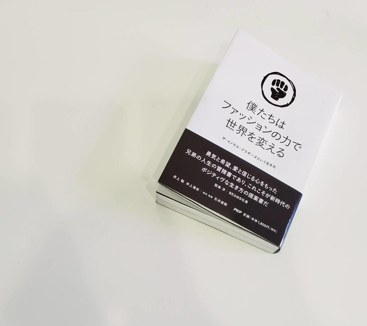 f:id:Kim-Fukutabi:20200517104227j:plain