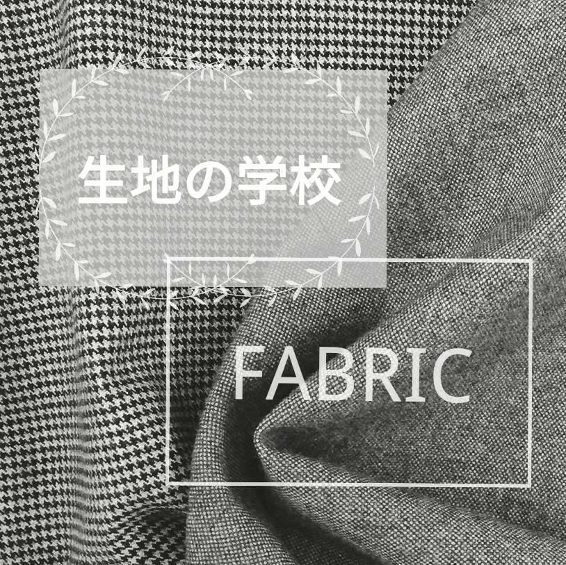 f:id:Kim-Fukutabi:20200730232638j:plain