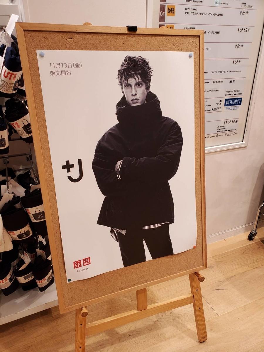 f:id:Kim-Fukutabi:20201113224220j:plain