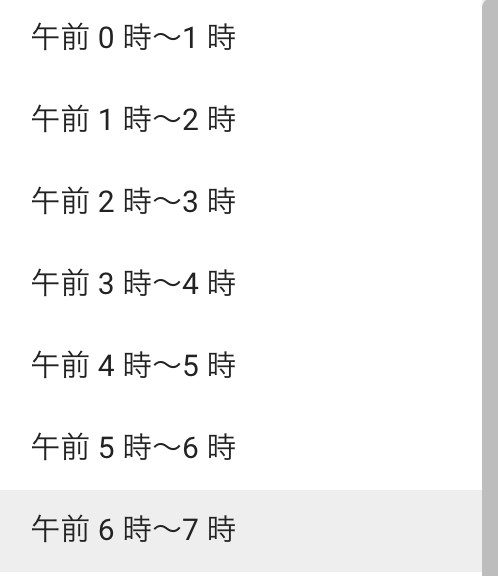 f:id:KimChanHyung:20200811112552p:plain