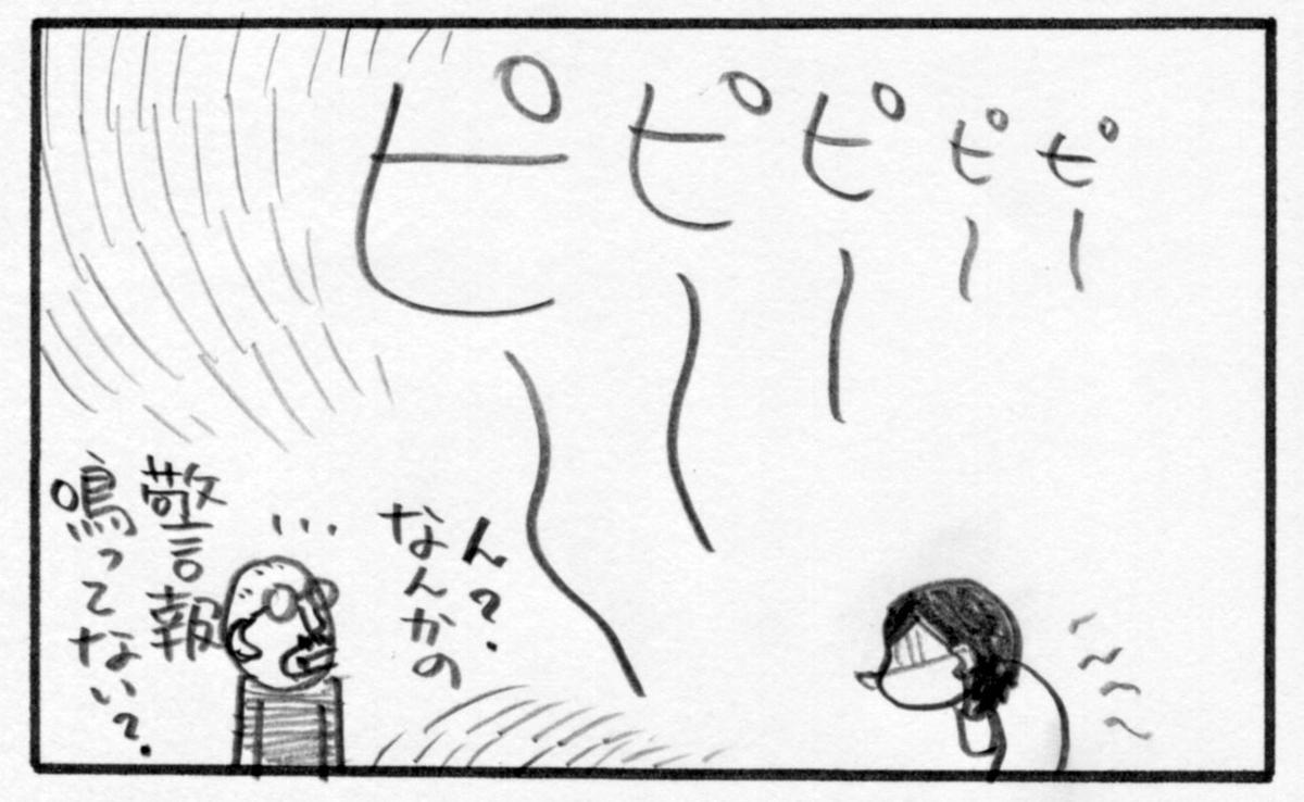 f:id:Kimidori-Inoue:20191024230330j:plain
