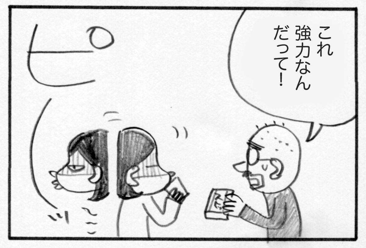 f:id:Kimidori-Inoue:20191024230337j:plain
