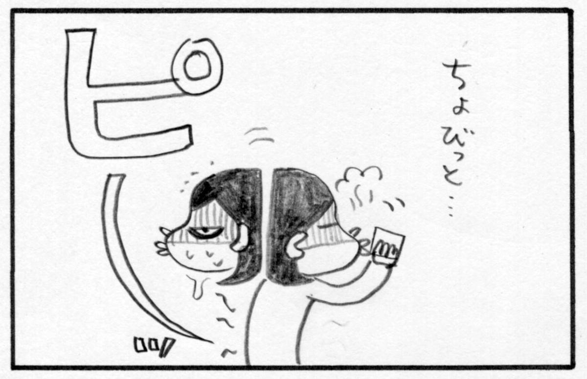 f:id:Kimidori-Inoue:20191024230346j:plain