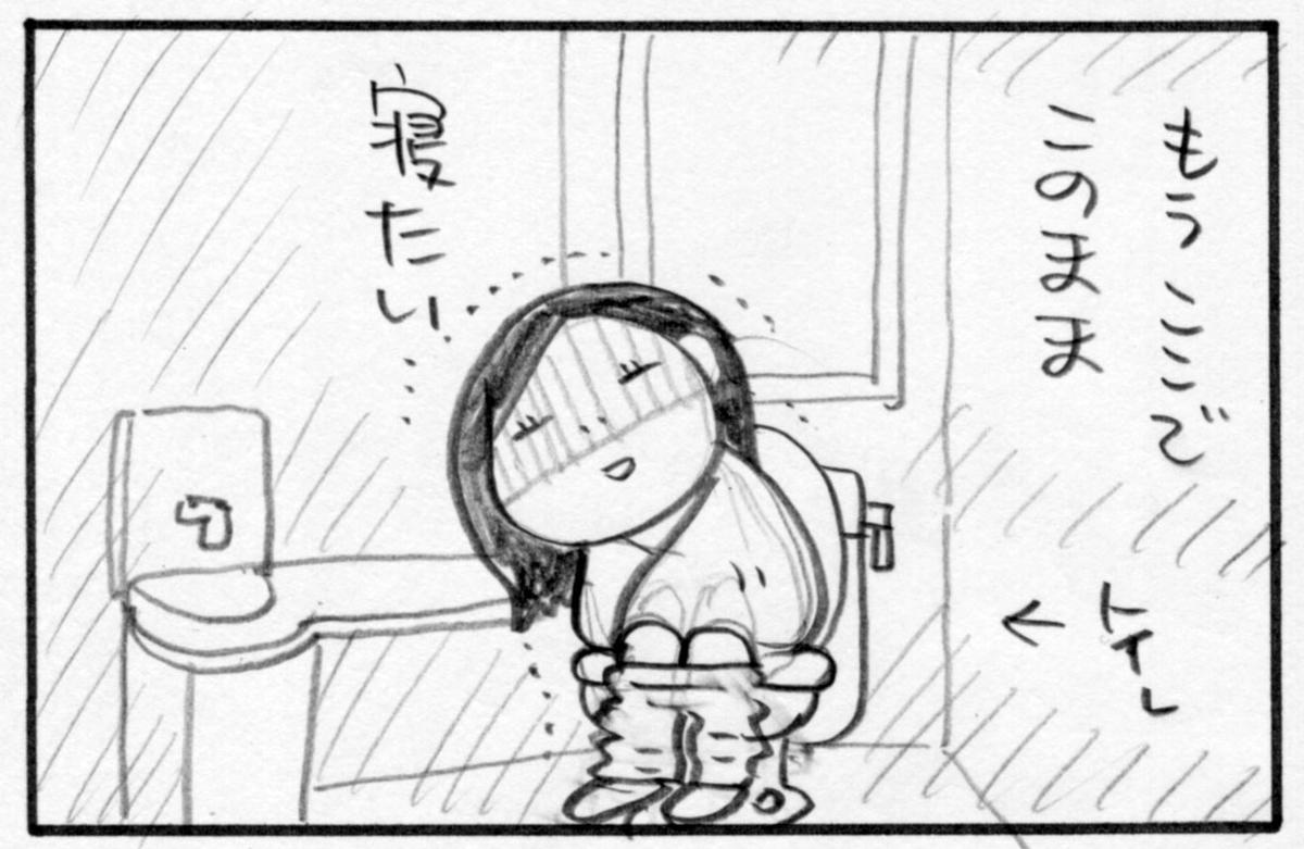 f:id:Kimidori-Inoue:20191024230354j:plain